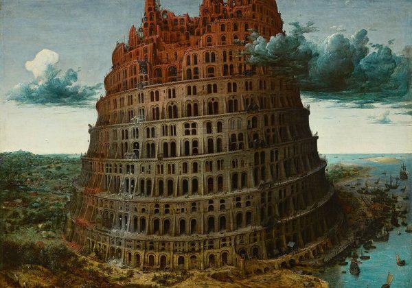 מגדל בבל בעיני ברוייגל – מסה על מגבלות התכנון